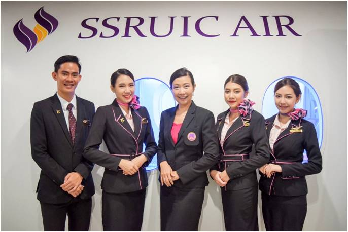 SSRUIC Airline Mock Up