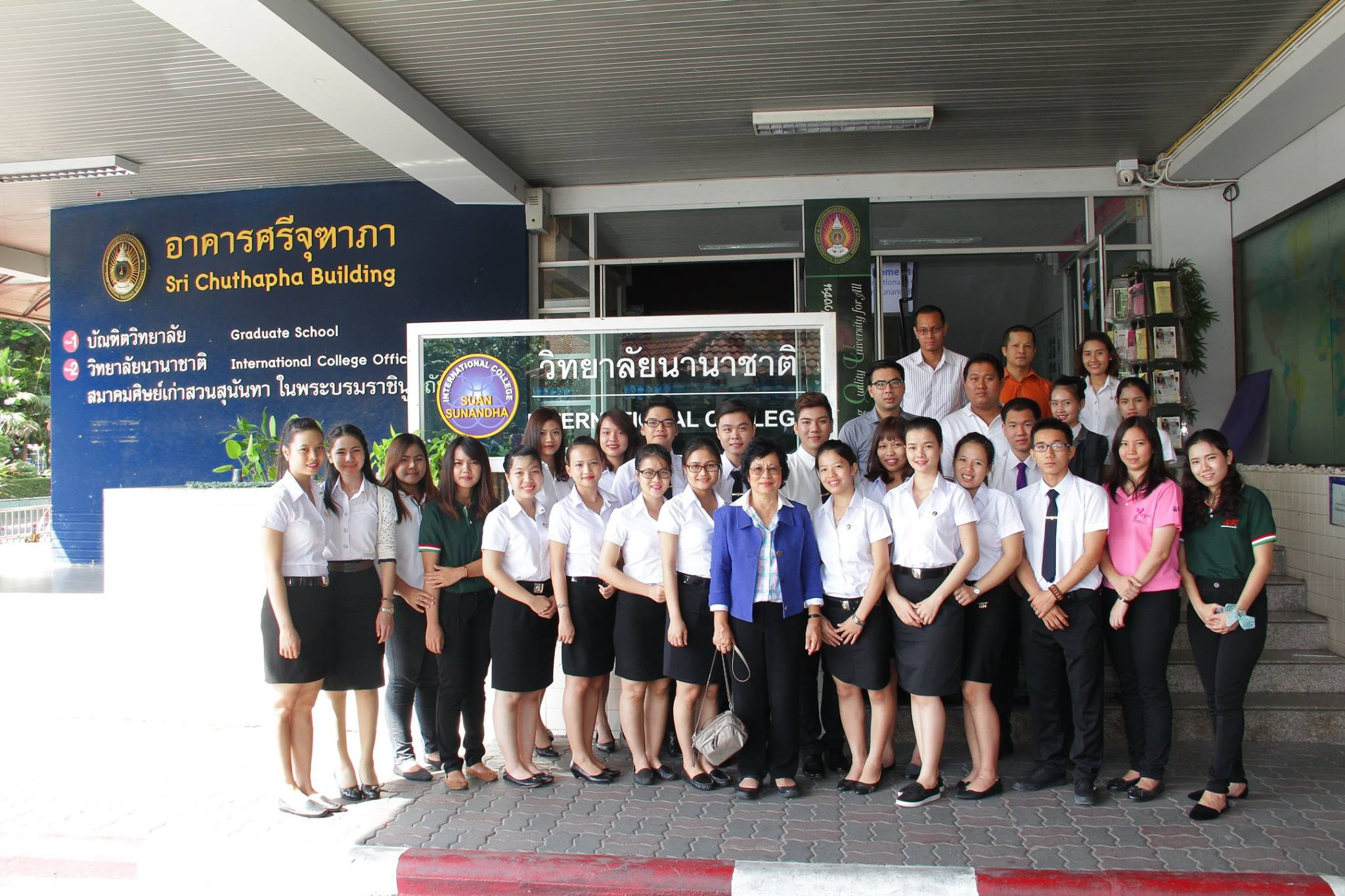 SSRUIC welcomed Vietnamese students  from Hue University